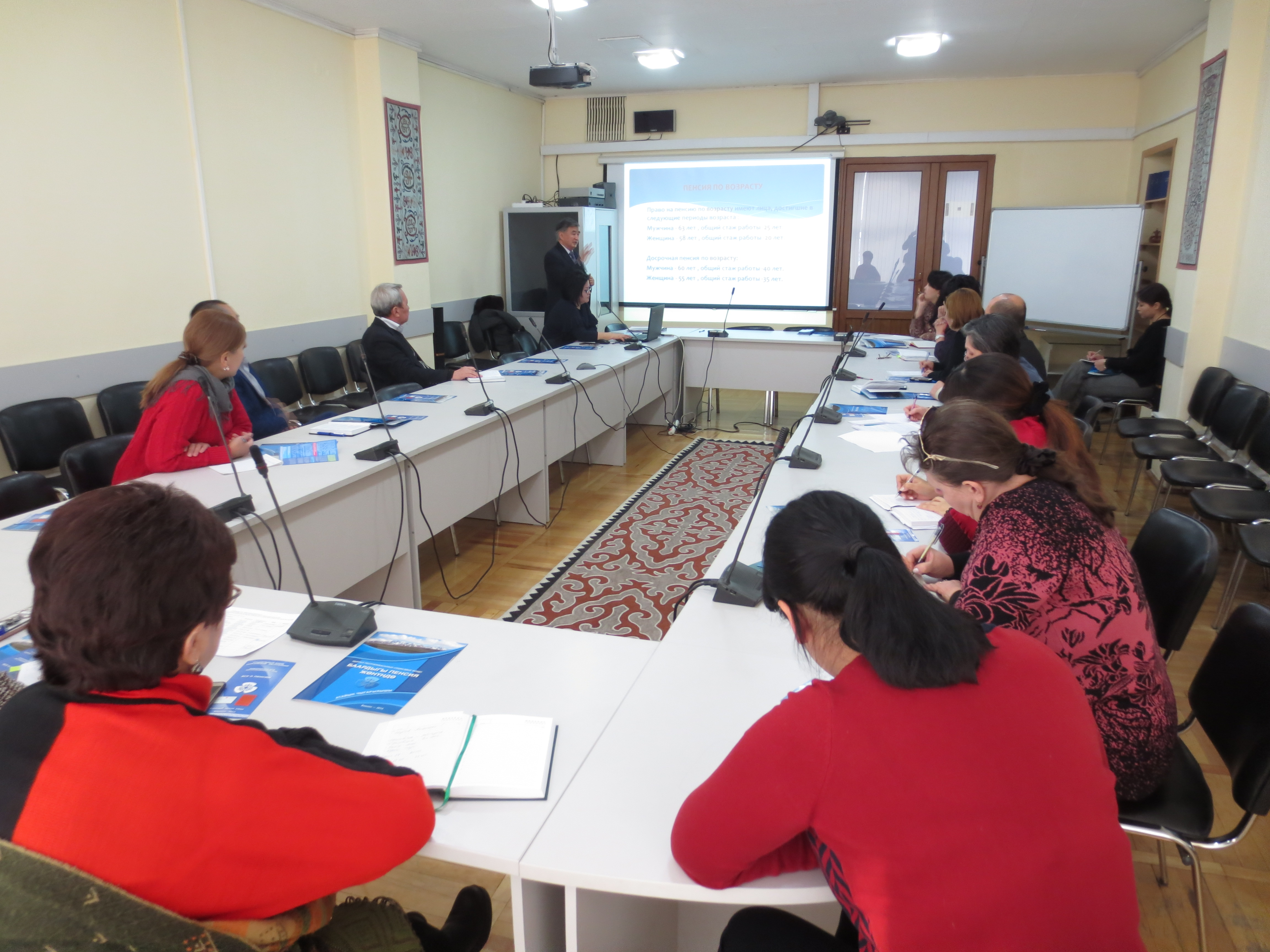 On January 23, 2018, the Training Center of the Ministry of Finance of the Kyrgyz Republic together with the Training Center of the Social Fund of the Kyrgyz Republic